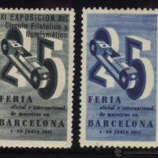 Sellos: S-2597- BARCELONA. 25 FERIA OFICIAL DE MUESTRAS. XI EXPOSICION DEL CIRCULO FILATELICO (1957). Lote 22886478