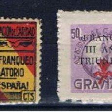 Francobolli: GRANADA AYUDA AL CAMARADA III AÑO TRIUNFAL NUEVOS**. Lote 39822768