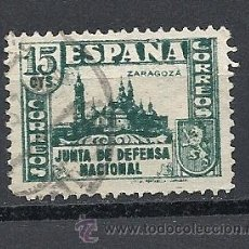 Sellos: ESPAÑA 1936-37, EDIFIL Nº 806, JUNTA DE DEFENSA NACIONAL. Lote 39865120
