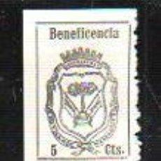 Sellos: DOS VIÑETAS. GUERRA CIVIL ESPAÑA. BENEFICIENCIA. VILLA DE MANZANILLO, VALLADOLID. CHARNELA. Lote 39911287