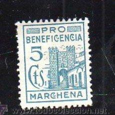 Sellos: VIÑETA. GUERRA CIVIL ESPAÑA. PRO BENEFICIENCIA. MARCHENA, SEVILLA. CHARNELA . Lote 39911449