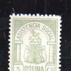 Sellos: VIÑETA. GUERRA CIVIL ESPAÑA. ASISTENCIA SOCIAL. OSUNA, SEVILLA. CHARNELA . Lote 39913421