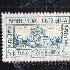 Sellos: VIÑETA. GUERRA CIVIL ESPAÑA. BENEFICIENCIA PATRIOTICA. TORO, ZAMORA. CHARNELA . Lote 39913560