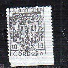 Sellos: VIÑETA. GUERRA CIVIL ESPAÑA. PRO BENEFICIENCIA. CORDOBA. CHARNELA . Lote 39913576