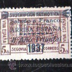 Sellos: VIÑETA. GUERRA CIVIL ESPAÑA. SUSCRIPCION PATRIOTICA. SEGOVIA. CHARNELA . Lote 39914033