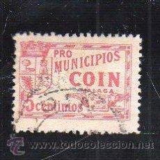 Sellos: VIÑETA. GUERRA CIVIL ESPAÑA. PRO MUNICIPIOS. COIN, MALAGA. CHARNELA. Lote 39914408