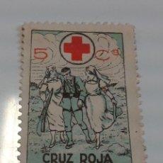 Sellos: VIÑETA CRUZ ROJA ESPAÑOLA, REPÚBLICA. Lote 39920559