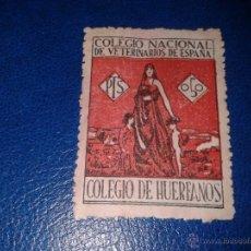 Sellos: VIÑETA SELLO FISCAL TIMBRE COLEGIO NACIONAL DE VETERINARIOS DE ESPAÑA COLEGIO DE HUERFANOS 0,50 PTAS. Lote 39967156