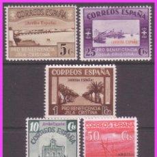 Sellos: LOCALES, HUELVA ISLA CRISTINA, GUERRA CIVIL, FESOFI Nº 18 A 22 * * SERIE COMPLETA. Lote 40035013