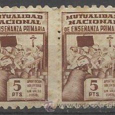 Sellos: RARISIMA PAREJA DE SELLOS DE MUTUALIDAD NACIONAL DE ENSEÑANZA PRIMARIA POR SU ALTO VALOR DE FACIAL 5. Lote 40039804