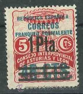 ASTURIAS EDIFIL NE 8 (Sellos - España - Guerra Civil - De 1.936 a 1.939 - Nuevos)