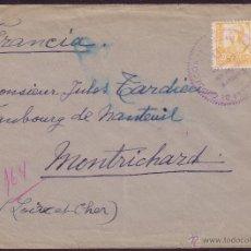Sellos: ESPAÑA. (CAT. 826). 1939. SOBRE DE SAN SEBASTIAN. 60 CTS. MAT. CENSURA MILITAR... MAGNÍFICA Y RARA.. Lote 25147710