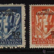 Sellos: S-5725- FISCAL. AJUNTAMENT DE BARCELONA. IMPOSTOS INDIRECTES. Lote 40206655
