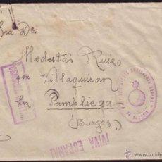 Sellos: ESPAÑA. 1939. SOBRE DE CIUDAD REAL A PAMPLIEGA. MARCA ARTILLERIA Y CENSURA. MUY RARA. LUJO.. Lote 37477443
