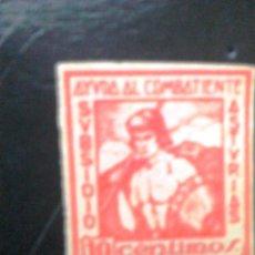 Sellos: ASTURIAS ''SUBSIDIO AYUDA AL COMBATIENTE'' , GUERRA CIVIL ESPAÑOLA. Lote 40287871
