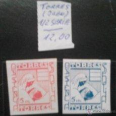 Sellos: TORRES JAÈN ,NÙMEROS 1 Y 2 ,GUERRA CIVIL ESPAÑOLA. Lote 40287949