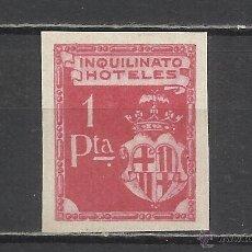Sellos: 1687-SELLO LOCAL BARCELONA PRUEBA SIN DENTAR IMPUESTO TASA INQUILINATO HOTELES FISCAL SPAIN REVENUE . Lote 140110110