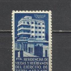 Sellos: 2000- SELLO FISCAL BENEFICO PARA VIUDAS Y HUERFANOS DEL EJERCITO TIERRA MAR Y AIRE,LUJO ** NUEVO **. Lote 40545436