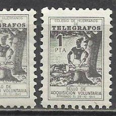 Selos: 758-SELLOS FISCALES MUTUALIDAD HUERFANOS CORREOS Y TELEGRAFOS 3 DISTINTOS.DIFERENTE COLOR ,DENTADO,. Lote 36710181