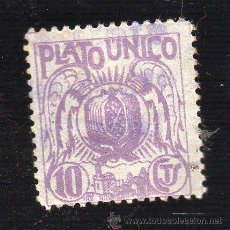 Sellos: VIÑETA. GUERRA CIVIL ESPAÑA. PLATO UNICO, GRANADA. CHARNELA . Lote 40679262