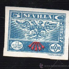 Sellos: VIÑETA. GUERRA CIVIL ESPAÑA. SEVILLA. TENEMOS VOLUNTAD DE IMPERIO. CHARNELA . Lote 40679377