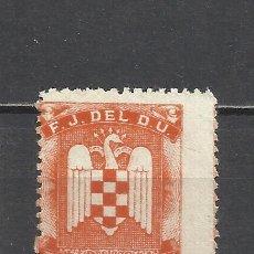 Sellos: 8354- SELLO ESPAÑA GUERRA CIVIL FALANGE ESPAÑOLA FRENTE JUVENTUDES .F.E.T. Y DE LAS J.O.N.S.- SPAIN . Lote 40773149