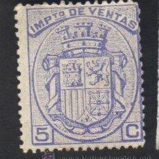 Sellos: SIN USAR, NUEVO, CON GOMA, IMPUESTO DE VENTA, 5 CENTIMOS. Lote 40826120