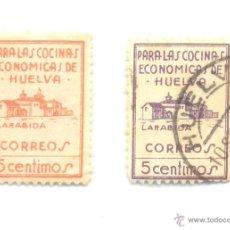 Sellos: DOS SELLOS DE 5 CÉNTIMOS DE COCINAS ECONOMICAS DE HUELVA MONASTERIO DE LA RABIDA. Lote 40906539