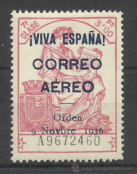 BURGOS 1936 EDIFIL 22 NUEVO** VALOR 2002 CATALOGO 5.-- EUROS (Sellos - España - Guerra Civil - Locales - Nuevos)