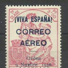 Sellos: BURGOS 1936 EDIFIL 22 NUEVO** VALOR 2002 CATALOGO 5.-- EUROS. Lote 40908854