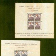 Sellos: AYUNTAMIENTO DE BARCELONA. EDIFIL 29/30 **. Lote 40928237