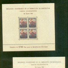 Sellos: AYUNTAMIENTO DE BARCELONA. EDIFIL 31/32 **. Lote 40928414