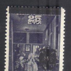 Sellos: 25 CÉNTIMOS, SOBRECARGADO, SIN VALOR POSTAL, CON GOMA, AÑO 1941, LAS MENINAS DE VELÁZQUEZ. Lote 40952594