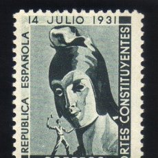 Sellos: FRANQUICIA POSTAL, CORTES CONSTITUYENTES, REPÚBLICA ESPAÑOLA. Lote 40953532