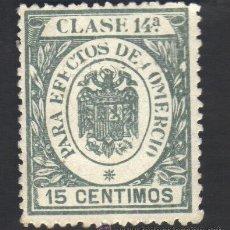 Sellos: 15 CÉNTIMOS PARA EFECTOS DE COMERCIO, CLASE 14ª - NUEVA. Lote 40953678