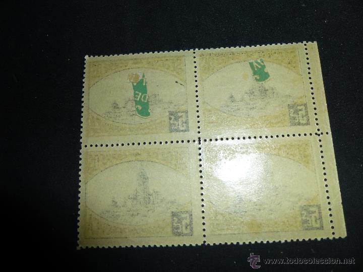 Sellos: SEGOVIANOS CAIDOS POR LA PATRIA, 18 JULIO DE 1938, SUSCRIPCION PATRIOTICA, BLOQUE DE 4 VIÑETAS-SELLO - Foto 2 - 40989869