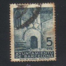 Sellos: SELLO USADO, SERIE, EDIFIL 19, AÑO 1938, PUERTA GÓTICA DEL AYUNTAMIENTO. BARCELONA.. Lote 41015742