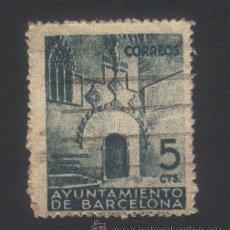 Sellos: SELLO USADO, SERIE, EDIFIL 20, AÑO 1938, PUERTA GÓTICA DEL AYUNTAMIENTO. BARCELONA.. Lote 41015852