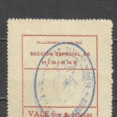 Sellos: 1759- SELLO LOCAL ESPAÑA GUERRA CIVIL VILLANUEVA Y GELTRÚ.2 PESETAS CON HABILITADO SOBRECARGA ,MUY R. Lote 41029877