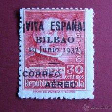 Sellos: VIVA ESPAÑA BILBAO 19 JUNIO 1937 - NUEVO EDIFIL 726 - 30 CTS GREGORIO FERNANDEZ. -. Lote 41030186