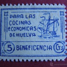 Sellos: SELLO BENEFICENCIA - PARA LAS COCINAS ECONÓMICAS DE HUELVA - 5 CÉNTIMOS - GUERRA CIVIL -. Lote 41032206