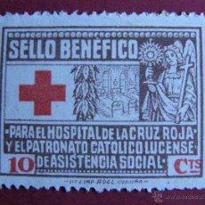 Sellos: SELLO BENÉFICO 10 CTS PATRONATO CATÓLICO LUCENSE. Lote 41032357