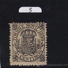 Sellos: FISCAL 101 TIMBRE MOVIL 1899 CATALOGO GALVEZ NUEVO SIN CHARNELA 5 CTS. NEGRO. Lote 41054441