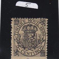 Sellos: FISCAL 101 TIMBRE MOVIL 1899 CATALOGO GALVEZ NUEVO SIN CHARNELA 5 CTS. NEGRO. Lote 41054446