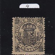 Sellos: FISCAL 101 TIMBRE MOVIL 1899 CATALOGO GALVEZ NUEVO SIN CHARNELA 5 CTS. NEGRO. Lote 41054447