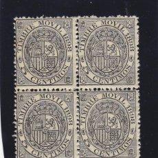 Sellos: FISCAL 96 ( B4 ) TIMBRE MOVIL 1898 CATALOGO GALVEZ 1960 NUEVO GOMA MOVIDA 5 CTS. NEGRO. Lote 41054452