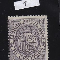 Sellos: FISCAL TIMBRE MOVIL 10 AÑO 1890 USADA CORREOS 10 CTS.. Lote 41057365