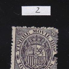 Sellos: FISCAL TIMBRE MOVIL 10 AÑO 1890 USADA CORREOS 10 CTS.. Lote 41057383