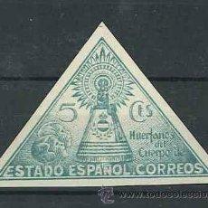 Sellos: HUÉRFANOS DE CORREOS EDIFIL 20S **. Lote 41067300