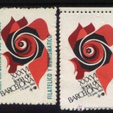 Sellos: S-4602- XXXVI FERIA DE BARCELONA. XXII EXPOSICION DEL CIRCULO FILATELICO. 1968. Lote 30852033